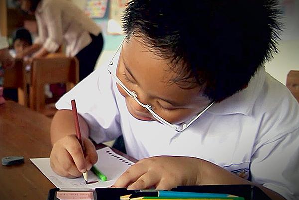 Bina Cita Utama School 2010 Film